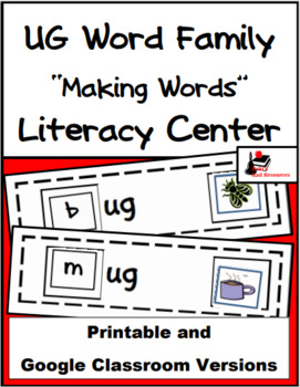 Word Family Making Words Center - UG Family