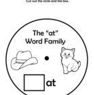 Word Family Wheels - Super Fun way to practice Word Families