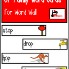 Word Family Word Wall Cards for OP Family with Pictures