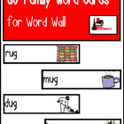 Word Family Word Wall Cards for UG Family with Pictures