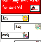 Word Family Word Wall Cards for USH Family with Pictures