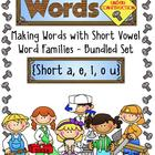Word Family Words Under Construction-Short Vowel Bundle