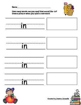 Word Family Worksheet 4