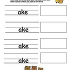 Word Family Worksheet &quot;ake&quot;