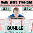 Word Problems SET 1 &amp; 2 BUNDLE {Grades 2-3 Common Core}