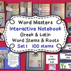 Word Stems & Roots Interactive Notebook Greek & Latin Root
