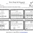 Word Study Roll Homework