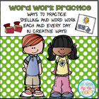 Word Word Practice...each and every day!