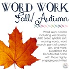 Word Work Centers: Autumn Is In The Air