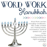 Word Work Centers: Happy Hanukkah
