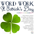 Word Work Centers: St. Patrick's Day
