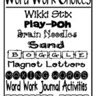 Word Work Choices Poster