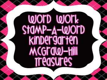 "Word Work ""Stamp-A-Word"" McGraw-Hill Treasures Kindergarten"