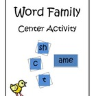 Word family center activity