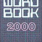 WordBook 2000 - High Frequency Word Practice