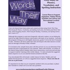 Words Their Way:  Complete Within Words Stage Lesson Plans