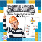 Words Under Construction-Make Word Family Words-Short u