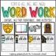 Words With /J/ Word Work Activities