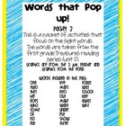 Words that Pop Up: Unit 2 (Sight word activities based on