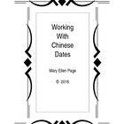Working with Chinese Dates