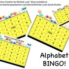 Wormy Alphabet BINGO Game Cards!