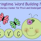 Wormy's CVC Word Building Mat