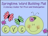 Springtime CVC Word Building Center for Pre-k and Kindergarten