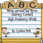 Write Around the Room Center High Frequency Words