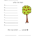 Write The Room Literacy Center Unit
