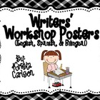 Writers' Workshop Posters (English, Spanish, Bilingual)