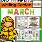 Writing Center March (Common Core Standards Included)