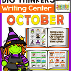 Writing Center October (Common Core Standards Included)