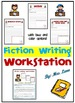 Writing Prompt Workstation