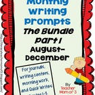 Writing Prompts for Back to School and Fall Bundle