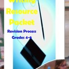 Writing Revision Skills Resource for Grades 4th-6th grades