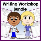 Writing Workshop Bundle