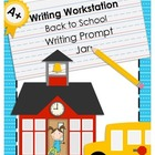 Writing Workstation Beginning of the School Year/ Back to