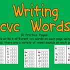 Writing cvc words- Kindergarten Word Work