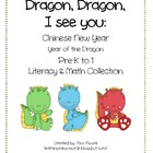 Year of the Dragon: Chinese New Year Math & Literacy Collection