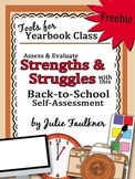 Yearbook Class Back to School Self-Assessment Strengths &
