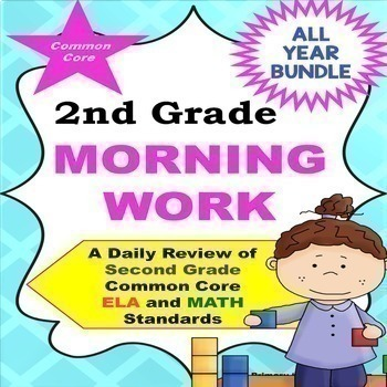 Common Core Morning Work - Grade 2 {BUNDLE} ~ A Daily ELA & Math Review