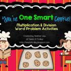 You&#039;re One Smart Cookie!  Multiplication and Division Activities