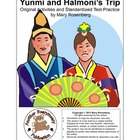 Yunmi and Halmoni's Trip Activities and Standardized Test