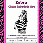 Zebra Theme Schedule Cards