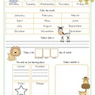 Zoo Calendar/Circle Time Journal Sheet