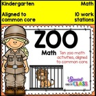Zoo Math Work Stations aligned to common core