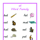 """at"" word family set"