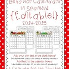 behavior calendars in spanish {editable!} 2013-2014