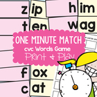 cvc Words Printable Card Game - Literacy Teaching Resource