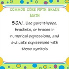 fifth grade math common core posters set